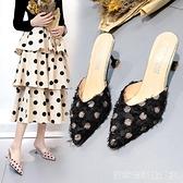 中跟包頭半拖鞋女春外穿新款時尚尖頭波點涼拖仙女細跟高跟鞋 聖誕節全館免運