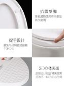 3D彩色馬桶蓋 通用 座便蓋老式加厚坐便器蓋板家用VU型廁所板配件