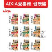 AIXIA愛喜雅〔健康罐貓罐,幼貓/11歲/15歲,40g〕(一箱24入)