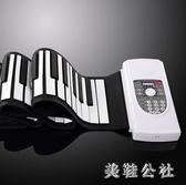 手卷鋼琴88鍵加厚折疊鋼琴移動鍵盤專業版便攜電子琴zzy7682
