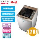 留言加碼折扣享限區運送基本安裝SANLUX 台灣三洋 媽媽樂17公斤 單槽洗衣機 SW-17AS6 內外不銹鋼