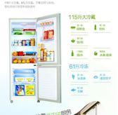 KEG/韓電 BCD-176DC小冰箱雙門家用小型兩門電冰箱節能靜音冷藏 伊韓時尚