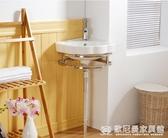 洗臉盆掛墻式洗手盆轉角壁掛三角洗面盆小戶型迷你陽台『歐尼曼家具館』