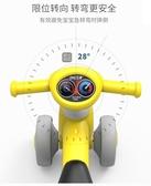 兒童平衡車寶寶學步車1-2歲小孩滑行溜溜車帶燈光音樂扭扭車玩具