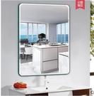 浴室鏡子免打孔衛浴鏡衛生間化妝壁掛貼牆掛鏡(圓角斜邊60*80可掛可貼)