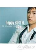 Happy‧Birth‧Day 阿信.搖滾詩的誕生與轉生