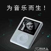 隨身聽-mp3随身听学生版小型便携式mp4超薄小巧可爱音乐播放器 快速出貨