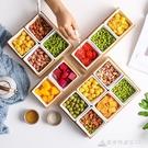 日式簡約陶瓷竹木分格干果盤客廳糖果瓜子堅果盤水果盤零食收納盒 交換禮物