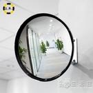 捷邦輕便型16cm凸面防盜鏡超市監視安全反光鏡增大視野轉角拐彎鏡 WD小時光生活館
