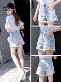 牛仔短褲女夏 韓版寬鬆學生百搭高腰顯瘦chic破洞爛潮熱褲