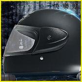 安全帽  機車安全帽全覆式保暖防霧安全帽