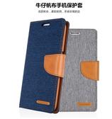 King*Shop~ 韓國goosperyHTC Desire 825 手機套保護皮套翻蓋 HTC Desire 825 商務耐用帆布