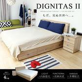 DIGNITASII狄尼塔斯輕旅風系列5尺雙人房間組/4件式(床底+抽屜床底+床墊+二抽櫃)/H&D 東稻家居