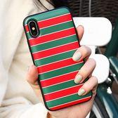 韓國 雙色線條 防摔掀蓋卡夾 手機殼│iPhone 6S 7 8 Plus X XS MAX XR LG G6 G7 G8 V20 V30 V40 V50│ z8976