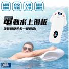 【小樺資訊】含稅 【任e行】AX2 12AH 水上電動滑板 動力浮板 水上電動衝浪板