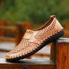 涼鞋男士夏季網鞋休閒溯溪透氣涉水潮腳汗洞洞鞋中老年爸爸真皮鞋 依凡卡時尚