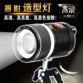 小型LED攝影燈拍照燈常亮燈聚光造型燈拍攝棚箱台靜物補光燈免運XW