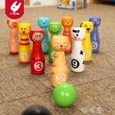 迷你動物保齡球兒童木質益智親子玩具234周歲男女孩互動室內游戲 新年禮物