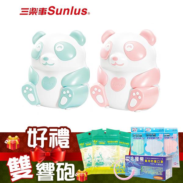 三樂事 電動吸鼻器 (未滅菌) 熊貝比 (藍、粉) 吸鼻 洗鼻 嬰幼兒適用 Sunlus【生活ODOKE】
