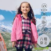 八合一雙面外套桃色-bossini童裝