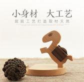 木質小馬創意可愛手機座懶人桌面卡通手機支架萌物新年生日禮物·樂享生活館