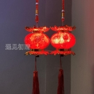 手提燈籠新年元宵小紅燈籠掛飾手提寶蓮燈兒童提燈中國風年夜戶外提燈 快速出貨