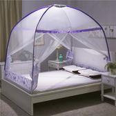 免安裝蒙古包蚊帳1.8m床雙人家用加密加厚1.5m床1.2米學生宿舍   LannaS