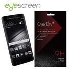 EyeScreen Huawei Mat...