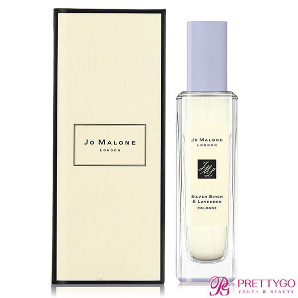 Jo Malone 白樺樹與薰衣草香水 Silver Birch & Lavender Cologn(30ml)[附禮盒]-英倫限定國際航空版