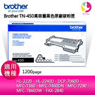 Brother TN-450高容量黑色原廠碳粉匣 適用DCP-7060D、 MFC-7360、MFC-7460DN、MFC-7290、 MFC-7860DW、FAX-2840