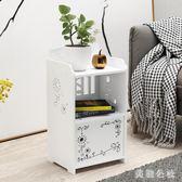 床頭柜 迷你收納柜簡易臥室小柜子 ZB937『美鞋公社』