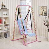 鞦韆吊椅 成人兒童 嬰兒通用型 鞦韆 吊椅 吊床 吊籃 室內陽台客廳庭院YYS 俏腳丫