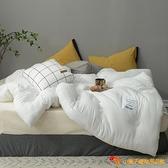 水洗棉被子冬加厚保暖單人雙人全棉被被芯空調被【小獅子】