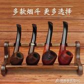 實木煙斗男士手工煙鍋老式便攜黑檀木旱煙斗煙絲配件過濾煙具 酷斯特數位3c