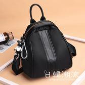 後背包—韓版新款雙肩包女潮時尚百搭休閒牛津帆布書包女士旅行小背包