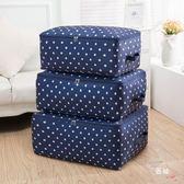 牛津布棉被子收納袋防潮儲物打包袋衣物箱布藝裝衣服的包整理袋子 聖誕交換禮物
