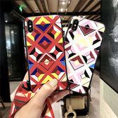 OPPO R9 R9S  PLUS 手機殼 創意 菱格 幾何 浮雕 彩繪 保護殼 全包 防摔 軟邊 硬殼