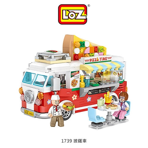 摩比小兔~LOZ mini 鑽石積木-1739 披薩車 腦力激盪 益智玩具 鑽石積木 積木 親子 聖誕節交換禮物