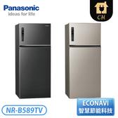 [Panasonic 國際牌]579公升 一級能效雙門變頻冰箱-星耀黑/星耀金 NR-B589TV