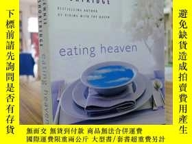 二手書博民逛書店JENNIE罕見SHORTRIDGE:EATING HEAVEN