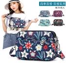 限定款側背包-小包包新品正韓女免運休閒尼龍斜背側背多層布包夏季