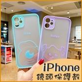 (附掛繩)怪獸大學 蘋果 iphone7 i8 Plus i6sPlus iPhone6 i7Plus i8撞色邊框 手機殼 磨砂全包邊 保護套 防摔