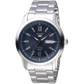SEIKO精工 5號21石盾牌羅馬機械腕錶 7S26-04T0D SNKP17J1