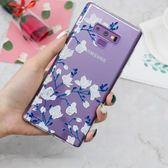 三星 Note9 S9 Plus S8 Plus 軟殼 手機殼 透底浮雕TPU