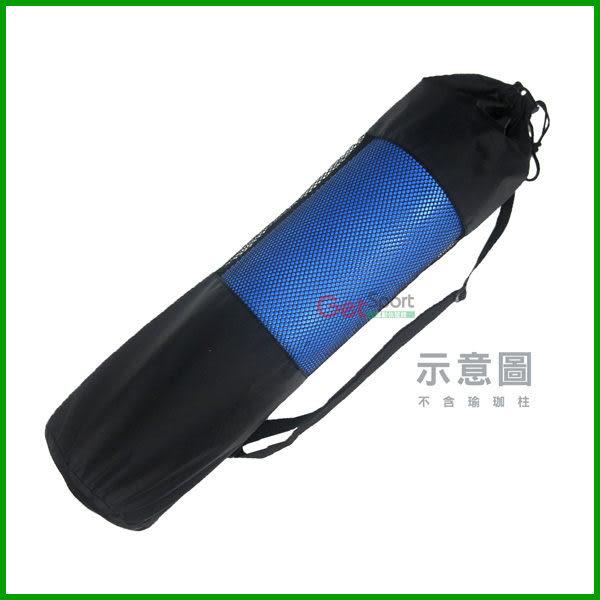 束口背袋(直徑21cm)(肩背袋/束袋/瑜伽柱/束口袋/瑜珈墊背袋/可裝1 公分.1.5 公分.10mm.15mm瑜珈墊)