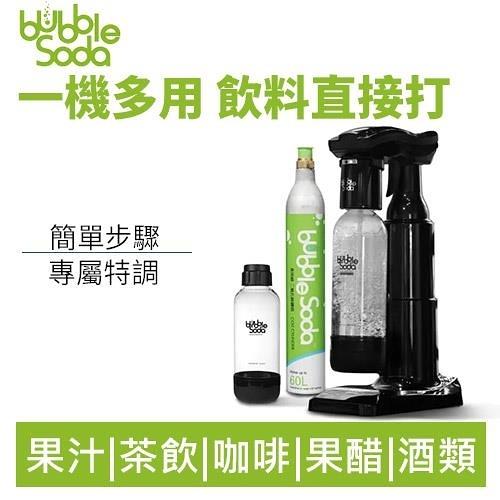 BubbleSoda BS-818 黑武士氣泡水機 (附0.5L水瓶)