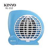 KINYO 二合一強效捕蚊燈 KL-112