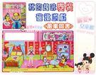 麗嬰兒童玩具館~風車圖書-我的趣味換裝磁鐵遊戲(時尚造型/變裝派對)-紙娃娃.磁性貼紙