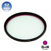 B+W F-Pro 486 UV/IR CUT 52mm MRC 紅外線光學濾鏡