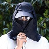 遮陽帽夏季男士釣魚帽戶外騎車防曬帽子遮臉防紫外線漁夫帽太陽帽